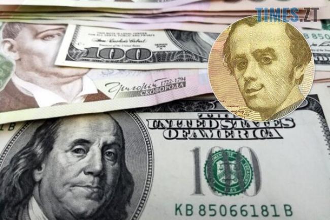 dolar za 24 skasovuetsya analitik ozvuchiv prohnoz20191109 8066 - Гривня й надалі втрачає позиції: курс валют та ціни на паливо