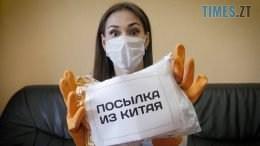koronavirus 260x146 - Укрпошта повідомила про затримки посилок із Китаю