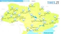lutyj 02 260x146 - «Сабіна» доїдає останній сніг. У Житомирі було +9С. Далі буде ще гірше… (ВІДЕО)
