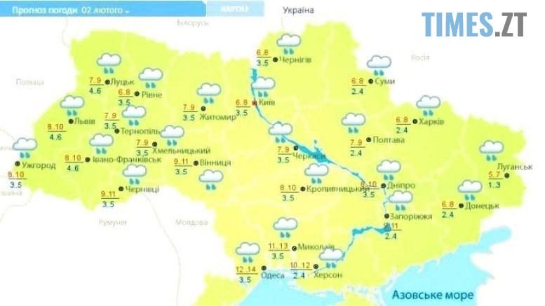 lutyj 02 - «Сабіна» доїдає останній сніг. У Житомирі було +9С. Далі буде ще гірше… (ВІДЕО)