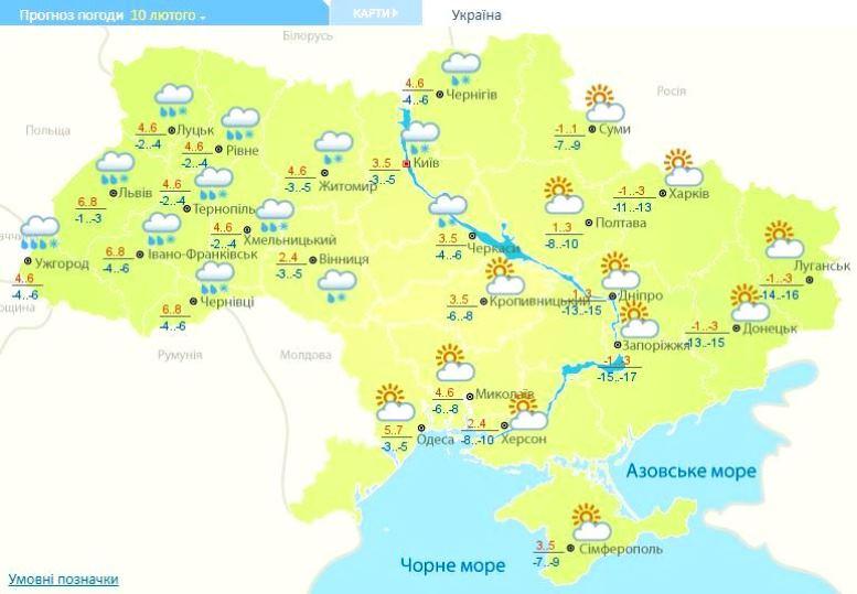 lutyj 10 - «Сабіна» доїдає останній сніг. У Житомирі було +9С. Далі буде ще гірше… (ВІДЕО)