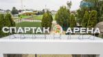 o 1dkfp8o1i12gf1rgro8v60a106s1k 150x84 - Житомирські депутати знову виділили близько 1 млн грн на реконструкцію стадіону «Спартак Арена»
