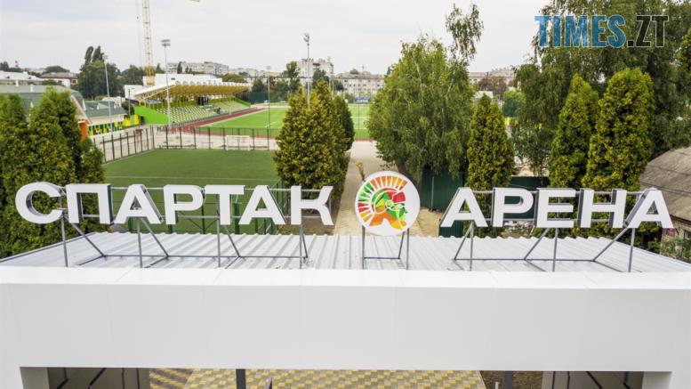 o 1dkfp8o1i12gf1rgro8v60a106s1k 777x437 - Житомирські депутати знову виділили близько 1 млн грн на реконструкцію стадіону «Спартак Арена»