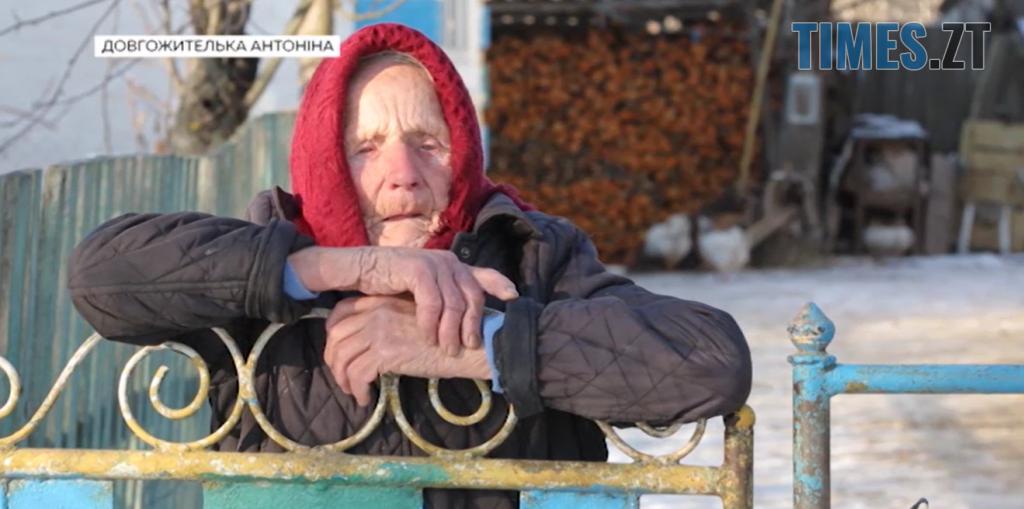 ol 1024x509 - Довгожителька з Житомирщини Антоніна Грищенко розповіла про кохання життя та секрет 100-річчя