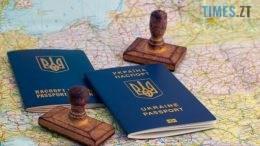 unnamed 10 260x146 - Українці отримали безвіз до ще однієї країни