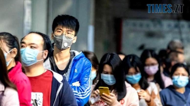01 11 - Китай знайшов ефективні ліки проти COVID-19. І це не медикаменти