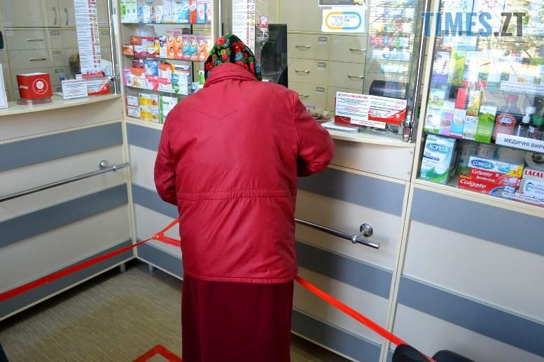 02 6 - Times.Zt.Ua просить житомирян повідомляти, в яких аптеках продають маски – і за якою ціною