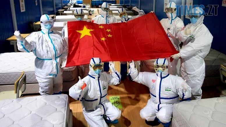 02 7 - Китай знайшов ефективні ліки проти COVID-19. І це не медикаменти