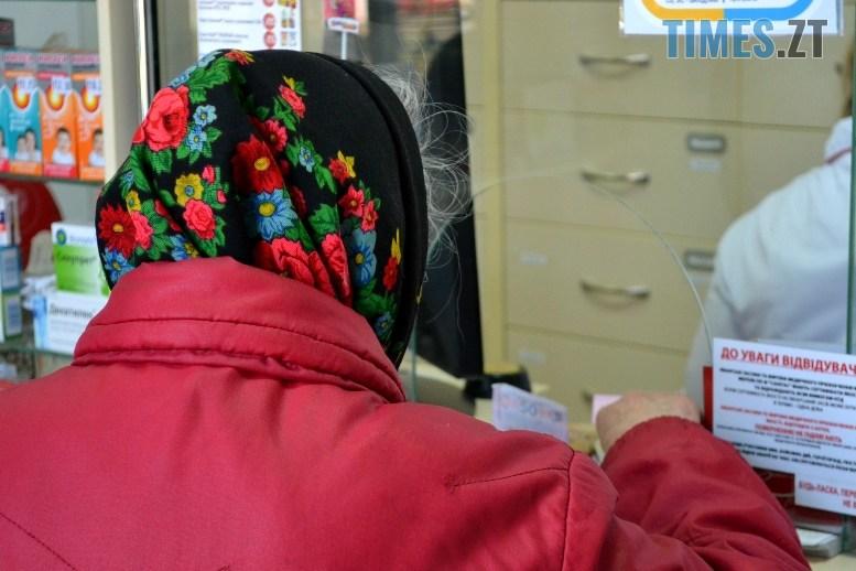 03 4 - Times.Zt.Ua просить житомирян повідомляти, в яких аптеках продають маски – і за якою ціною