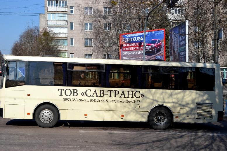 06 2 - По Житомиру їздять порожні муніципальні автобуси №4. Зате часто (ФОТО)