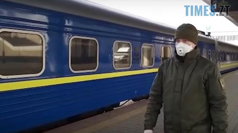 07 3 - «Е...учая Украина!» Кордон, «закритий» Зеленським, перетинають на авто,  на поїзді – і просто проривають (ВІДЕО)