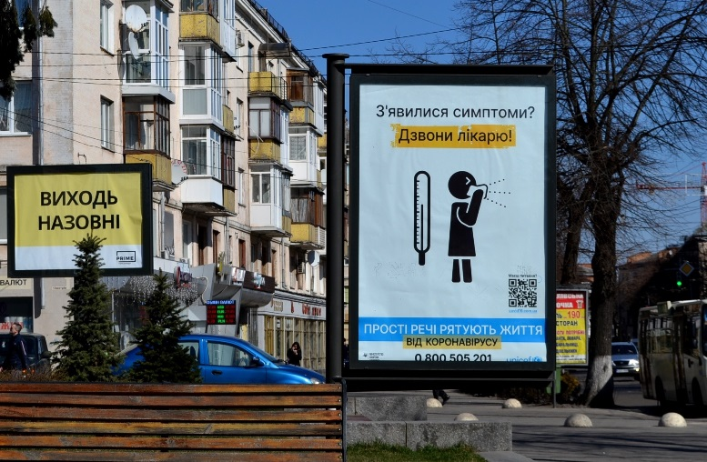 11 - Зе-карантин: черги за їжею та грошима – і єдиний в Житомирі «живий» кафетерій (ФОТО)