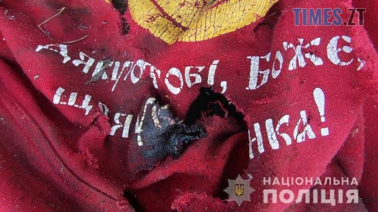 12 14 27 777x437 - Допоможіть встановити особу! На Житомирщині знайшли муміфіковане тіло людини (ФОТО)