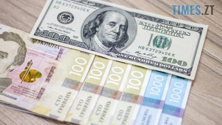 1282540 777x437 - НБУ зменшує гривню: курс валют та ціни на паливо 26 березня