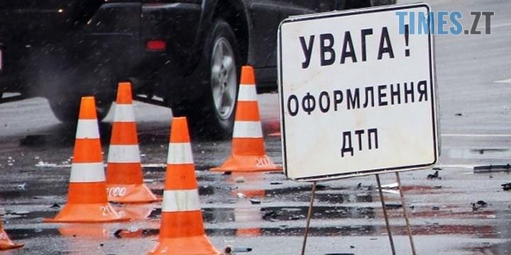 1485259887 46 - Цими вихідними на Житомирщині трапилися дві смертельні ДТП