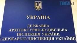 1bc933f dabi.485jpg 260x146 - Боротьба з корупцією триває: в Україні ліквідували ДАБІ
