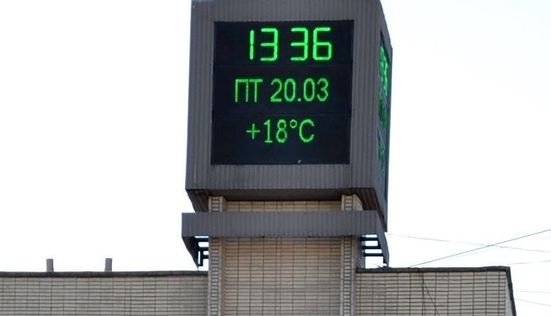 20 - Після «літа» йде «зима»: у Житомирі нічні заморозки та сніг