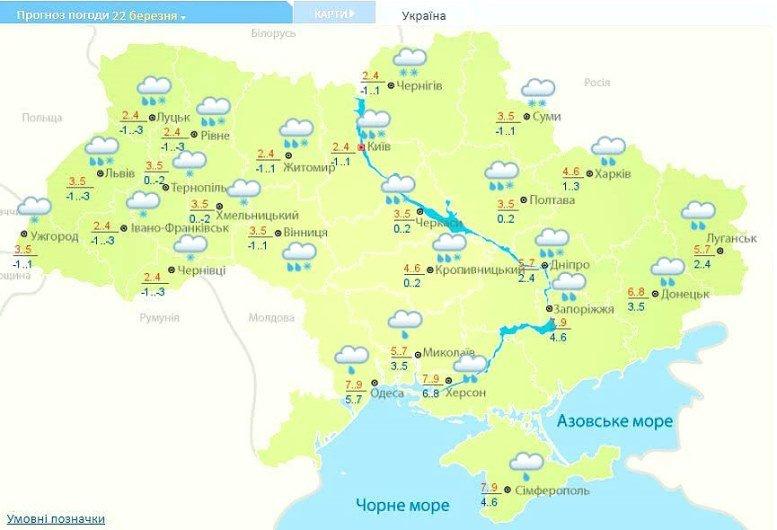 22 - Після «літа» йде «зима»: у Житомирі нічні заморозки та сніг
