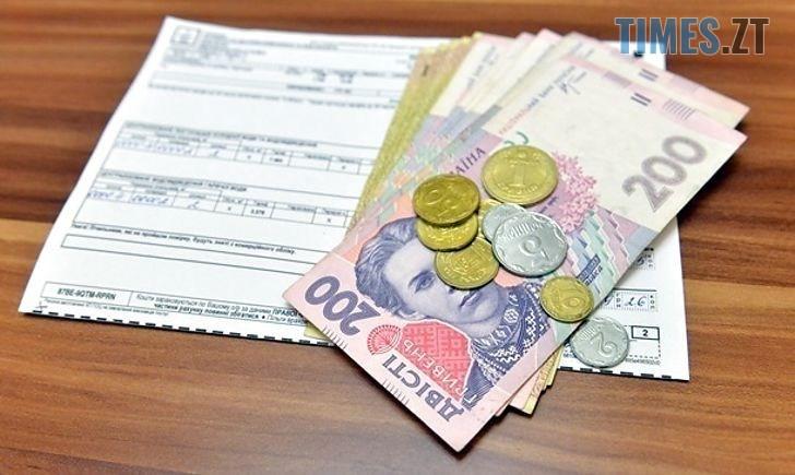 2209310 960c72024d2d34ebd08a7fa202812326 - В Україні збільшать розмір субсидій на час карантину