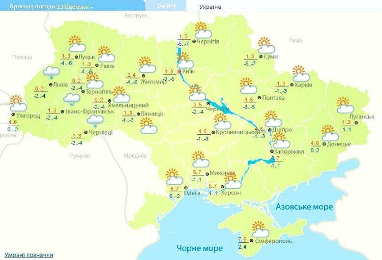 23 - Після «літа» йде «зима»: у Житомирі нічні заморозки та сніг