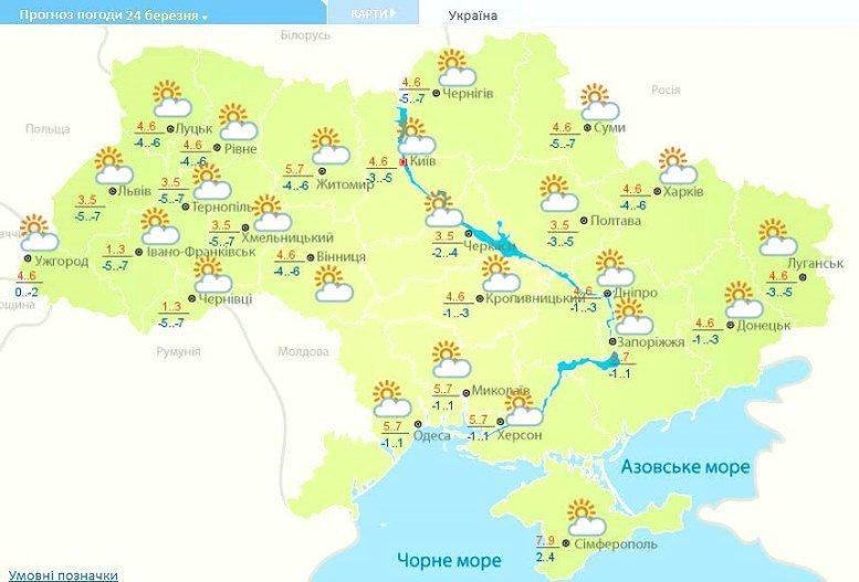 24 - Після «літа» йде «зима»: у Житомирі нічні заморозки та сніг