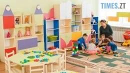 2474616 260x146 - У всіх дитячих садочках ввели жорсткі обмеження через коронавірус