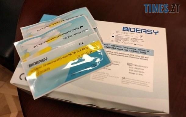 2480547 - Україна отримала нову партію тестів для діагностики COVID-19