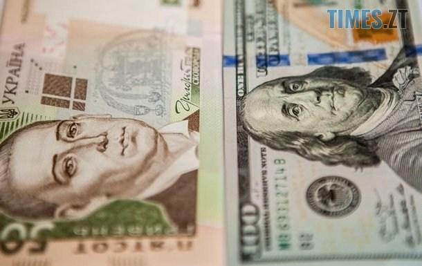 2484605 - Гривня знову поменшала: курс валют і ціни на паливо 30 березня