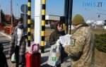 2484703 150x95 - Від сьогодні кордони України будуть закритими