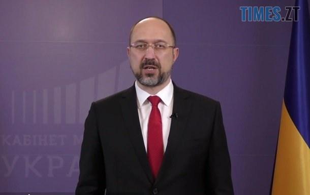 2485568 - Шмигаль розповів про плани Уряду на карантин в Україні