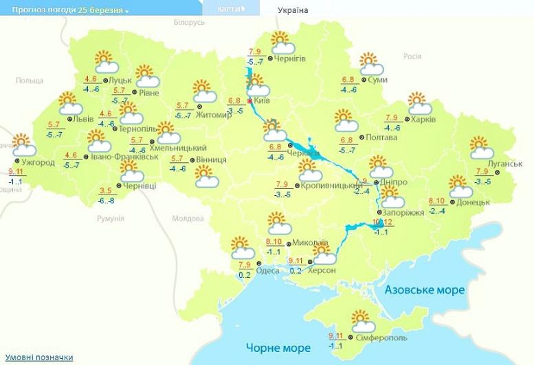 25 - Після «літа» йде «зима»: у Житомирі нічні заморозки та сніг