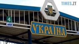 5e6b6ed96e017 000022 1529849066 308103 bigjpg 260x146 - ВАЖЛИВО: Україна заборонила в'їзд іноземцям