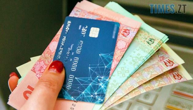 630 360 1577462185 815 - Нацбанк закликає жителів Україні відмовитись від готівки на час пандемії