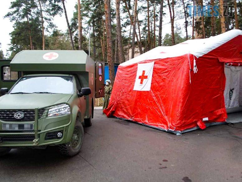 NAVCH MED e1585559802231 - ЗСУ тренуються розгортати військові госпіталі для прийому інфекційно хворих (ФОТО)