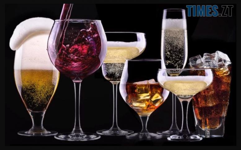Screenshot 3 1 e1583150081579 - Згубні «ендорфіни» або як перестати вживати алкоголь