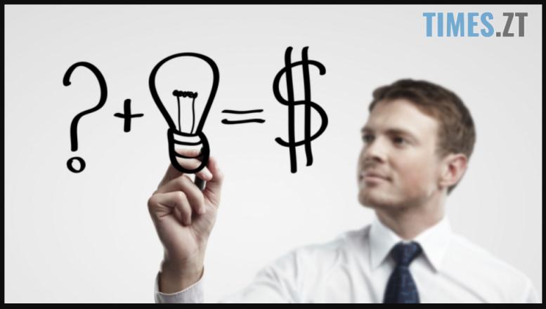 Screenshot 4 21 e1585223080639 - Як зберегти свій бізнес під час карантину - підприємцям на замітку