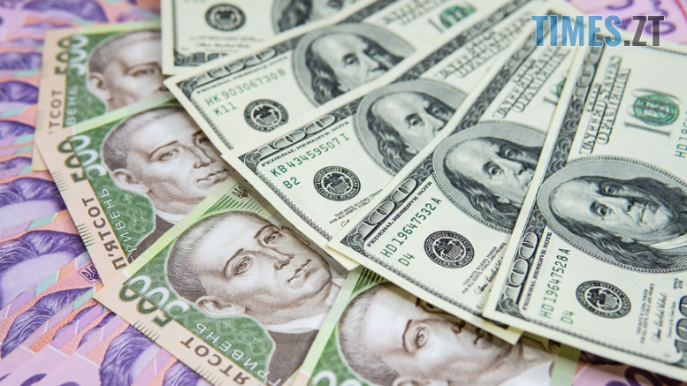 Screenshot 4 23 777x437 - Долар на міжбанку трохи подешевшав: курс валют та ціни на паливо 28 березня