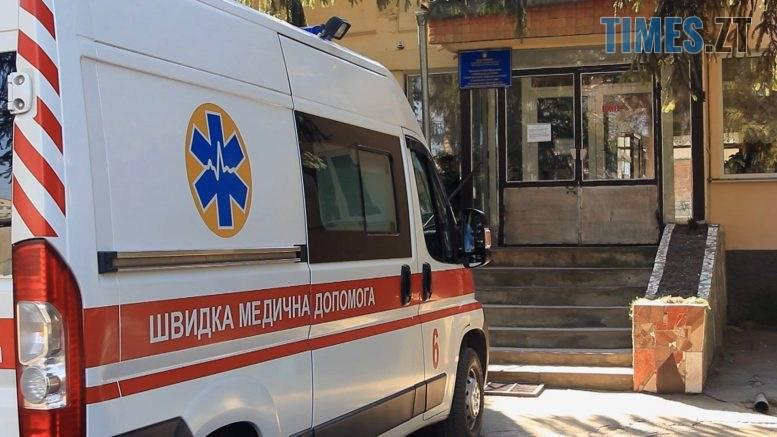 Still1212 00001 2 777x437 - «Швидка» у Бердичеві: реальний стан речей по готовності до короновірусу, - потрібна допомога (ВІДЕО)