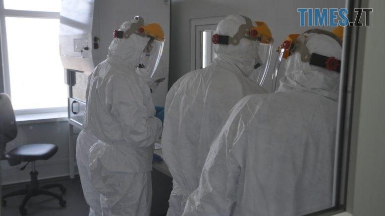 WhatsApp Image 2020 03 26 at 13.35.20 777x437 - Експерти-вірусологи приїхали на Житомирщину навчати працівників лабораторного центру працювати з обладнанням та тестами
