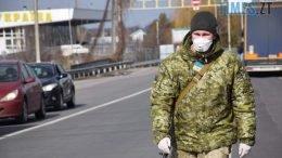 cropped 417607 e1584199445771 260x146 - Кабмін ухвалив закриття українських кордонів з 17 березня
