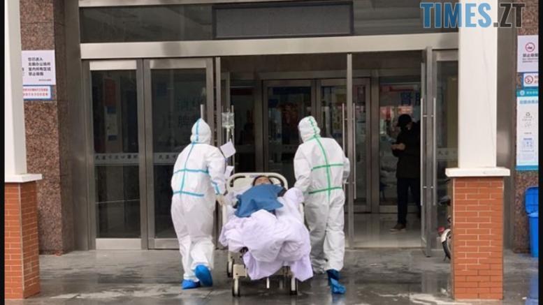 cropped Screenshot 1 27 e1584620835551 - На Житомирщині нові підозри на коронавірус, — облдержадміністрація