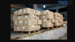 cropped Screenshot 14 e1584101832546 260x146 - До Італії та Катару ледь не експортували 1,5 тонни українських масок