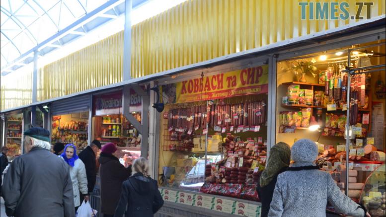 cropped Screenshot 2 23 e1585049549202 - Малинський ринок в Житомирі таки працюватиме