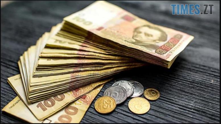 cropped Screenshot 5 14 e1585136607550 - Ні преміюванню та надбавкам: у Житомирській ОДА розповіли, скільки отримуватимуть працівники бюджетних установ