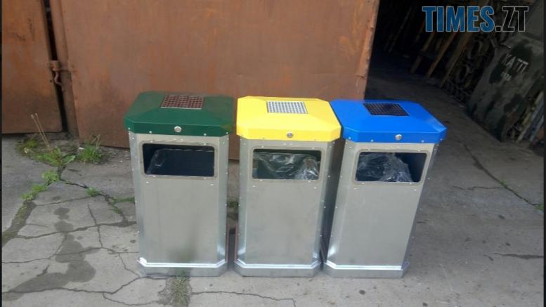 cropped Screenshot 8 4 e1585147103506 - З Житомирського бюджету виділили більше 200 тис грн на дезінфекцію під'їздів та смітників