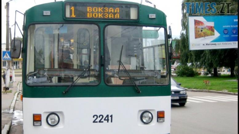 cropped Screenshot 9 2 e1585157049988 - Кабмін дозволив збільшити можливу кількість пасажирів у громадському транспорті