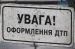 """dtp 150x98 - На Житомирщині через п`яного водія """"поцілувалися"""" два ВАЗа, троє людей травмовано"""