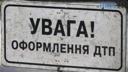 """dtp 260x146 - На Житомирщині через п`яного водія """"поцілувалися"""" два ВАЗа, троє людей травмовано"""
