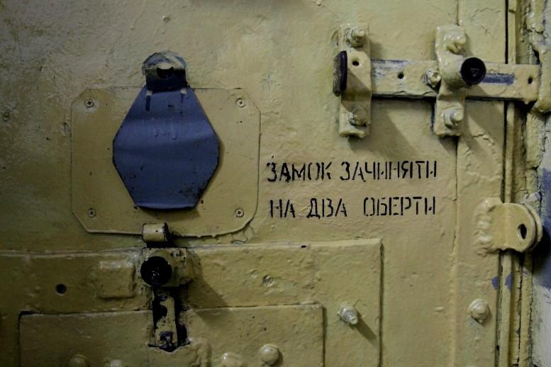 dveri - Як виглядає секретна житомирська тюрма для в'язнів з коронавірусом