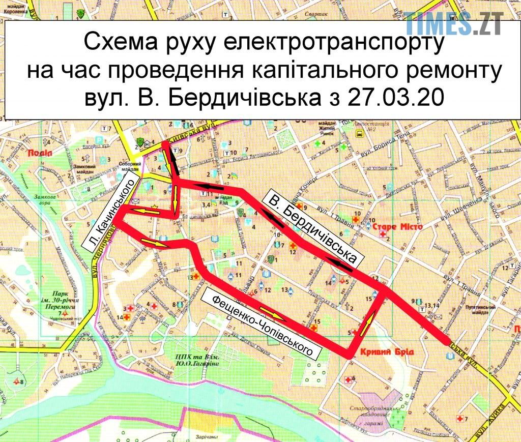 img1585231149 1024x869 - Через масштабний ремонт у центрі Житомира частково зміниться рух громадського транспорту (СХЕМА)